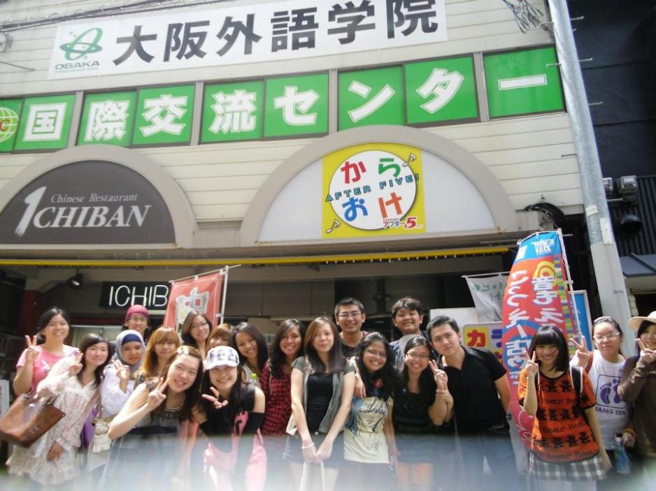 Workshop Upacara Minum Teh ala Jepang (Chanoyu) untuk Mahasiswa