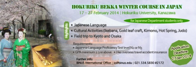 winter-course-in-japan g