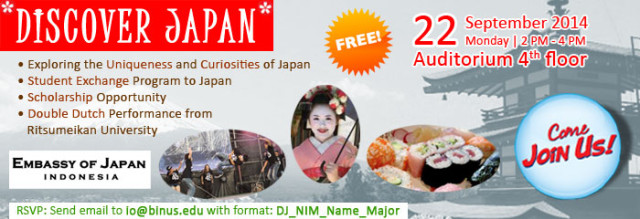 Discover_Japan_R2