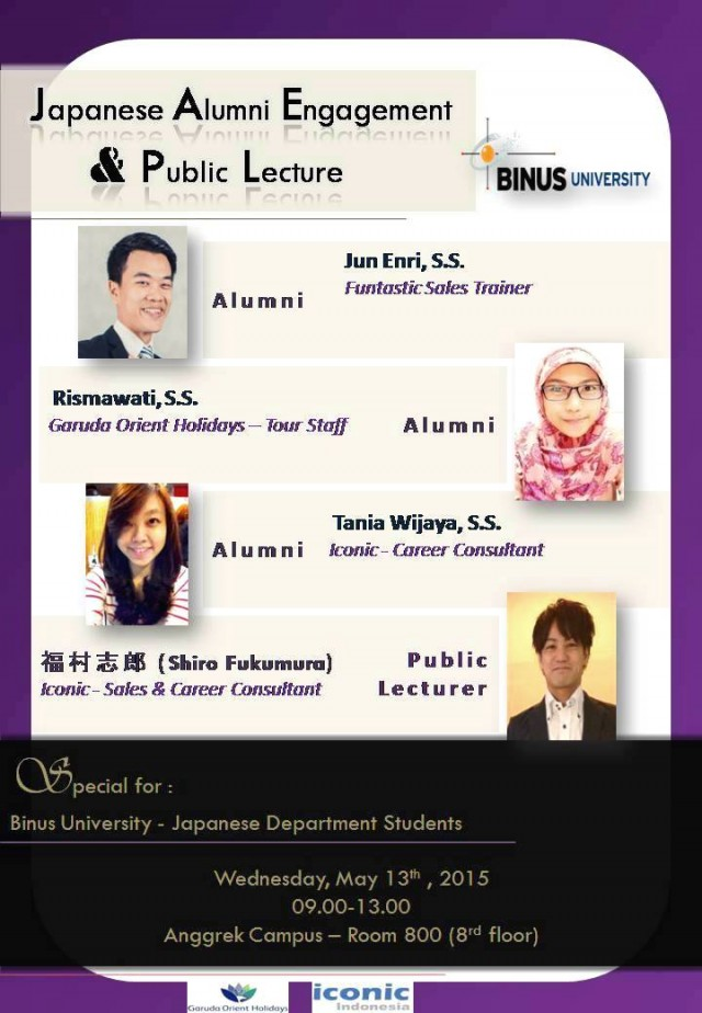 Poster Alumni Engagement and Public Lecture 28 April 0 2015 1252 PM