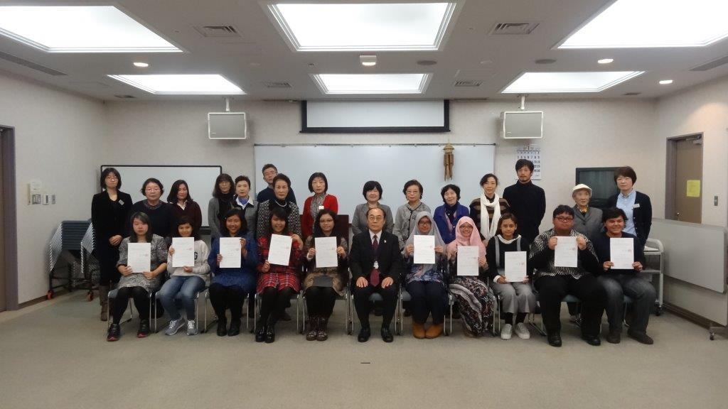 Ishikawa Japanese Studies Fall 2015 Program