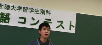 Hasil Tryout Nouryoku Shiken N4