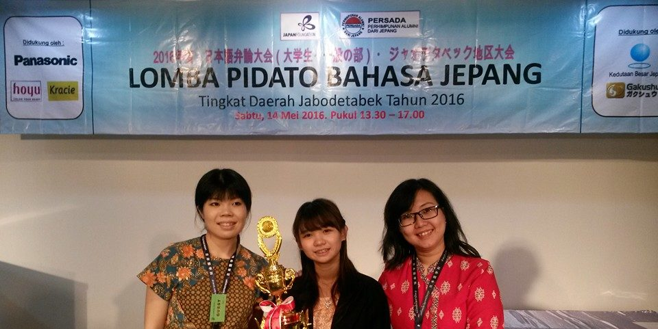 Luna Fidelita Juara 3 Lomba Pidato Bahasa Jepang TIngkat Jabodatabek! ~^0^v~