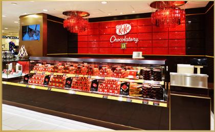 KitKat Chocolatory Baru di Ginza dan Menu Spesialnya!