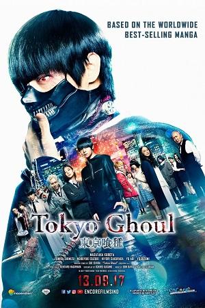 FILM TENTANG MAKHLUK PEMAKAN MANUSIA,TOKYO GHOUL!