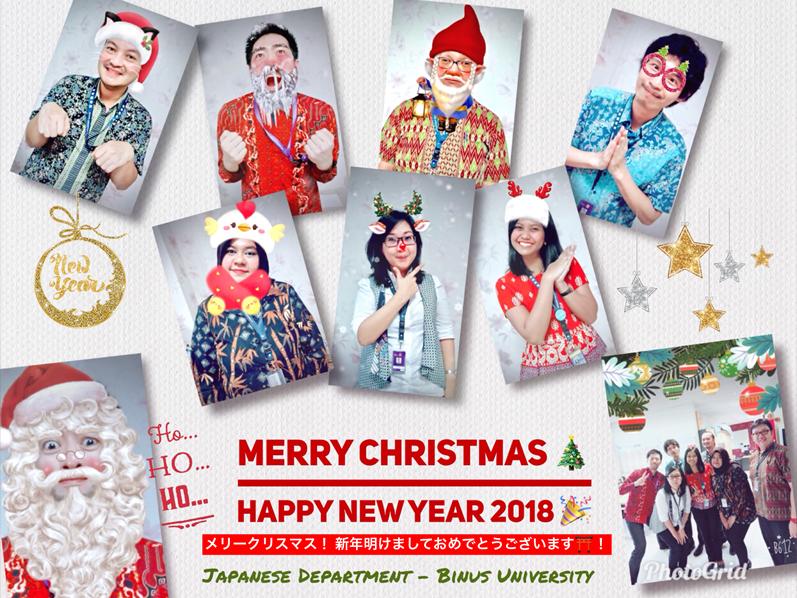 Selamat Natal dan Tahun Baru 2018!