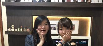 My Wasabi Experience : Chika