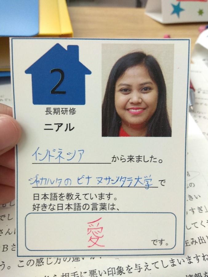 Dhaniar Sensei Diary Day 4 : Nyasar di Jepang!
