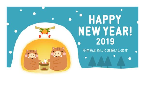 Tidak Perlu Grogi Ucapkan Selamat Tahun Baru Dalam Bahasa Jepang Japanese